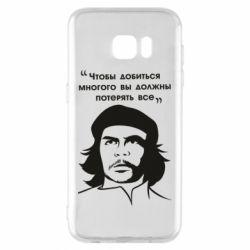 Чохол для Samsung S7 EDGE Che Guevara