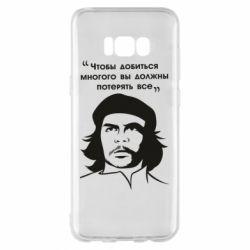 Чохол для Samsung S8+ Che Guevara
