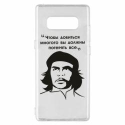 Чохол для Samsung Note 8 Che Guevara