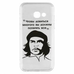 Чохол для Samsung A3 2017 Che Guevara