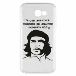 Чохол для Samsung A7 2017 Che Guevara