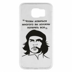 Чохол для Samsung S6 Che Guevara