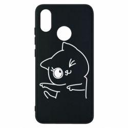 Чехол для Xiaomi Mi8 Cheerful kitten