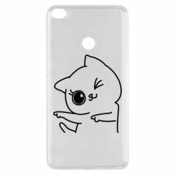 Чехол для Xiaomi Mi Max 2 Cheerful kitten
