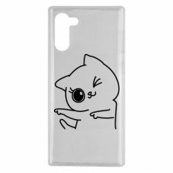 Чехол для Samsung Note 10 Cheerful kitten