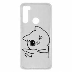 Чехол для Xiaomi Redmi Note 8 Cheerful kitten