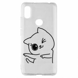 Чехол для Xiaomi Redmi S2 Cheerful kitten