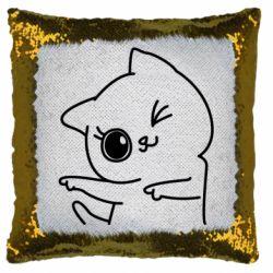 Подушка-хамелеон Cheerful kitten