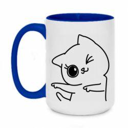 Кружка двухцветная 420ml Cheerful kitten