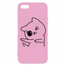 Чехол для iPhone5/5S/SE Cheerful kitten