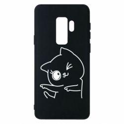 Чохол для Samsung S9+ Cheerful kitten