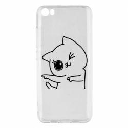 Чехол для Xiaomi Mi5/Mi5 Pro Cheerful kitten