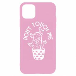 Чехол для iPhone 11 Don't touch me cactus