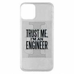 Чохол для iPhone 11 Довірся мені я інженер