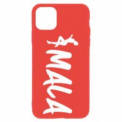 Чохол для iPhone 11 MALA
