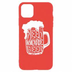 Чохол для iPhone 11 Need more beer
