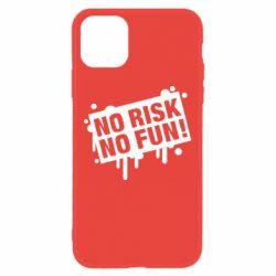 Чохол для iPhone 11 No Risk No Fun