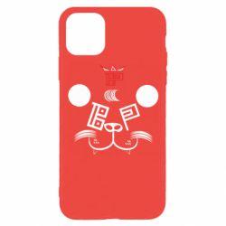 Чехол для iPhone 11 Pro BEAR PANDA BP VERSION 2