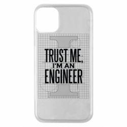 Чохол для iPhone 11 Pro Довірся мені я інженер