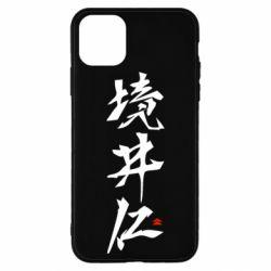 Чохол для iPhone 11 Pro Ghost Of Tsushima Hieroglyphs