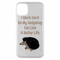 Чехол для iPhone 11 Pro Hedgehog with text