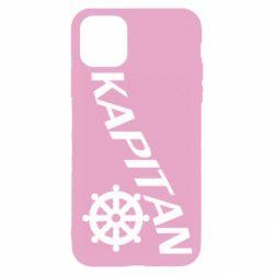 Чохол для iPhone 11 Pro KAPITAN
