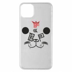Чехол для iPhone 11 Pro Max BEAR PANDA BP VERSION 2