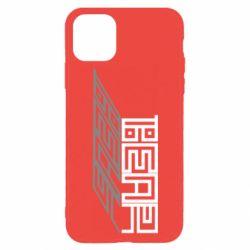Чехол для iPhone 11 Pro Max BEARTEXT