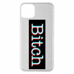 Чехол для iPhone 11 Pro Max Bitch glitch