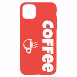 Чехол для iPhone 11 Pro Max COFFEE and Small Cup