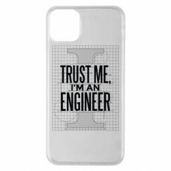 Чохол для iPhone 11 Pro Max Довірся мені я інженер