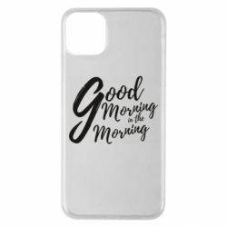 Чохол для iPhone 11 Pro Max Good morning in the morning