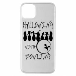 Чохол для iPhone 11 Pro Max Hallowing with Bowling