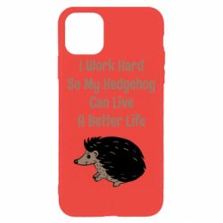 Чехол для iPhone 11 Pro Max Hedgehog with text