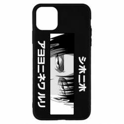 Чохол для iPhone 11 Pro Max Levi's Eyes