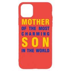 Чехол для iPhone 11 Pro Max Mother of Charming Son