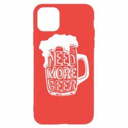 Чохол для iPhone 11 Pro Max Need more beer
