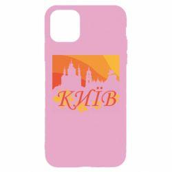 Чохол для iPhone 11 Pro Max Night-Day Kiev