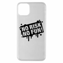 Чохол для iPhone 11 Pro Max No Risk No Fun