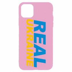 Чехол для iPhone 11 Pro Max Real Ukraine