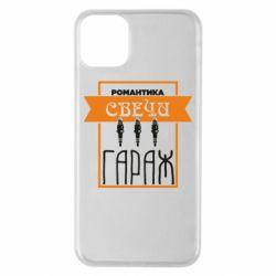 Чохол для iPhone 11 Pro Max Романтика Свечи Гараж