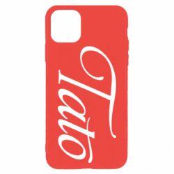 Чохол для iPhone 11 Pro Max Tato