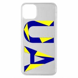 Чехол для iPhone 11 Pro Max UA Ukraine