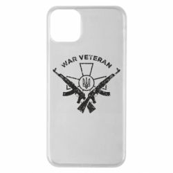 Чохол для iPhone 11 Pro Max Veteran machine gun