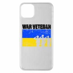 Чохол для iPhone 11 Pro Max War veteran