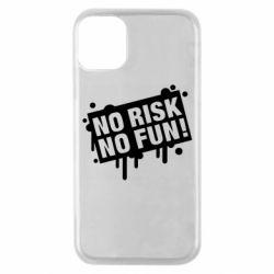 Чохол для iPhone 11 Pro No Risk No Fun
