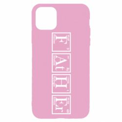 Чохол для iPhone 11 Pro Тато - Таблиця Менделєєва