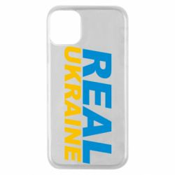 Чехол для iPhone 11 Pro Real Ukraine
