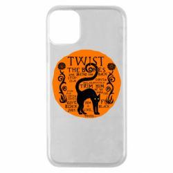 Чехол для iPhone 11 Pro TWIST