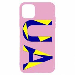 Чехол для iPhone 11 Pro UA Ukraine